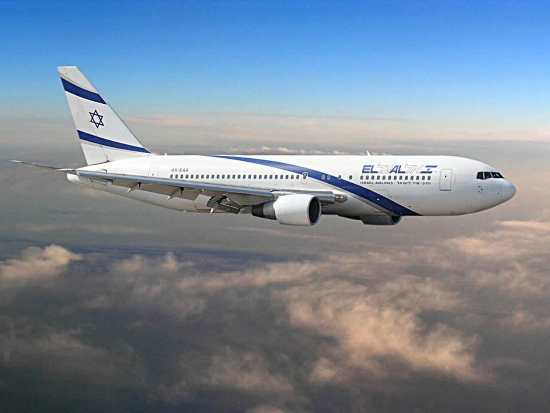 Israël, in het spoor van de Verspieders - IsraelAankomst Tel Aviv